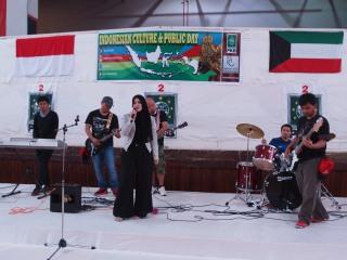 Ami Salmiya EMS Band